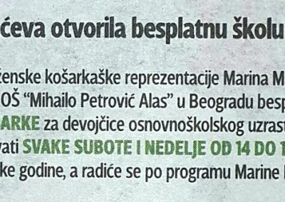 20151224_Maljković_Blic