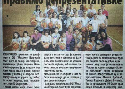 20151224_Maljković_Novosti