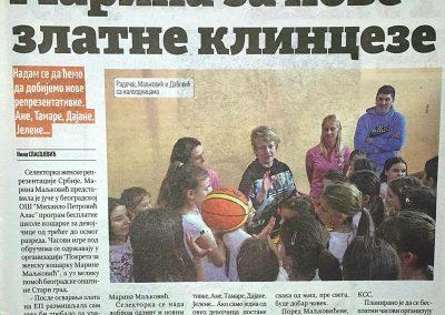 20151224_Maljković_Sport