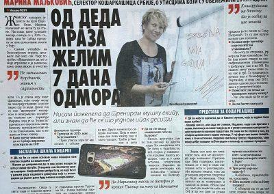 20151231_Maljković_Novosti
