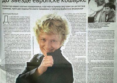 20160106_Maljković_Politika