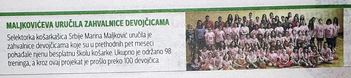 20160609_Pokret_Maljković_Blic