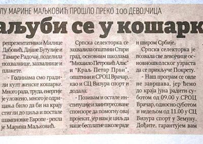 20160609_Pokret_Maljković_Sport