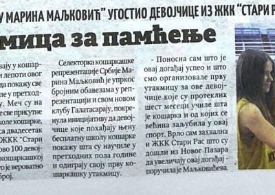 20160628_Pokret_Sport