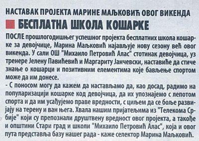 20160903_Pokret_Novosti