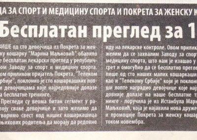 20161024_Pokret_Novosti