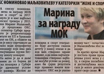 20161222_Pokret_Novosti