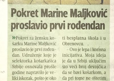 20161226_Pokret_Blic